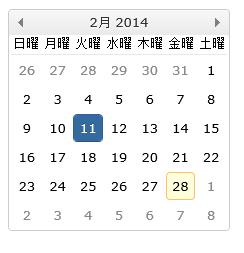 jQuery Calendar, Date Picker, JavaScript Calendar, Month